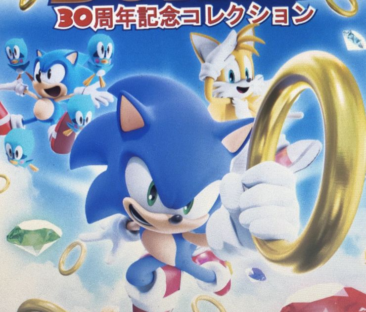Sonic 30th Anniversary Collection Announcement Rumored