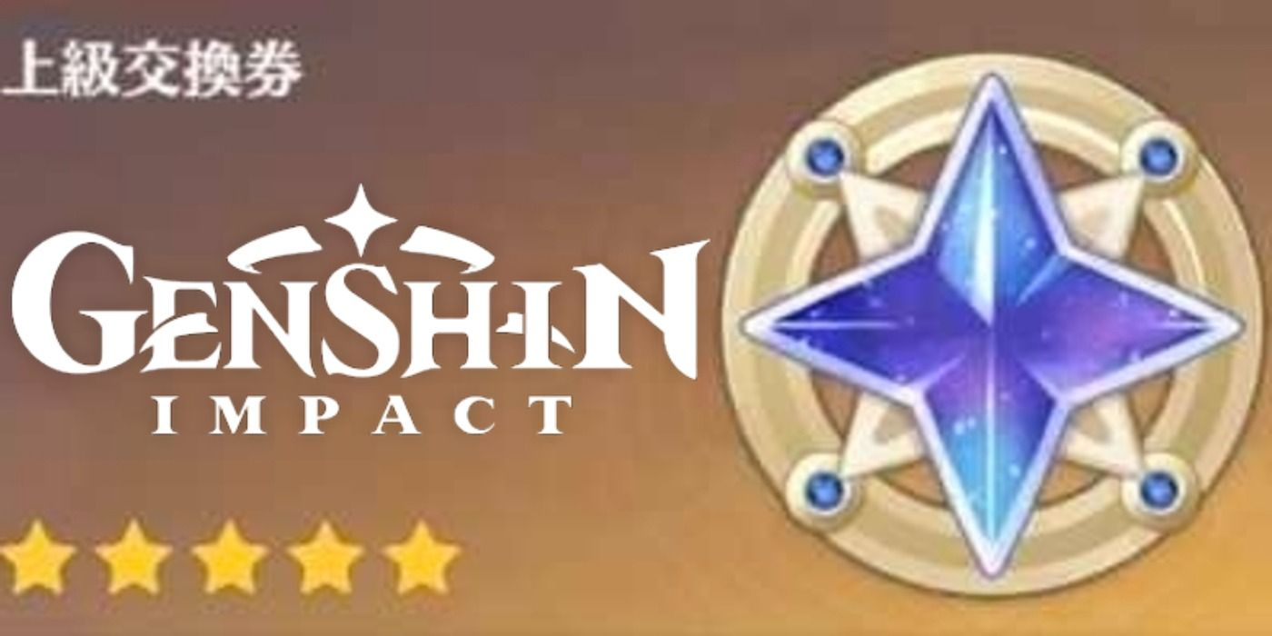 Genshin Impact How To Get Star Glitter Game Rant