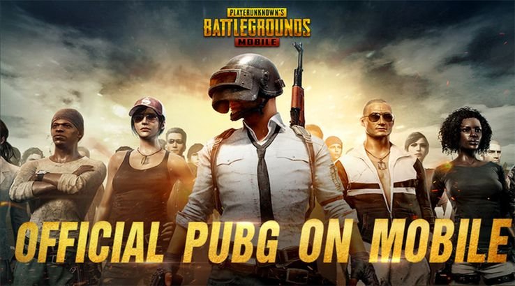 PUBG Mobile: This Might Be Why You Won | Game Rant